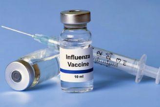 واكسن آنفلوآنزا را چطور بخریم؟