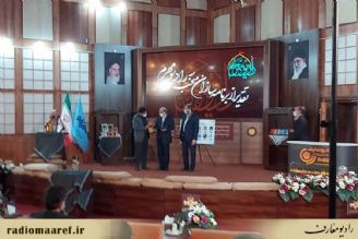 تجلیل رئیس رسانه ملی از رادیو محرم