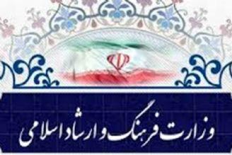 تمدید تعطیلی مراكز فرهنگی هنری تهران به مدت یك هفته دیگر