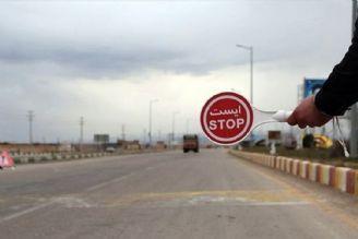 محدودیتهای تردد در كشور از ساعت 12 امروز