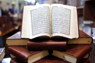 صدور 180 مجوز نشر قرآن كریم