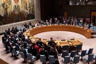 پیام مكتوب ایران به شورای امنیت سازمان ملل درباره شهادت فخری زاده