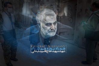 مشاركت فعال سازمان اوقاف در طرح شهید سلیمانی