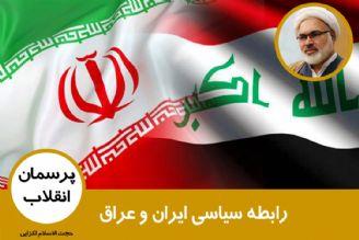 رابطه سیاسی ایران و عراق