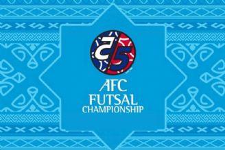 تعیین میزبان جام ملتهای فوتسال آسیا و قهرمانی فوتبال ساحلی آسیا
