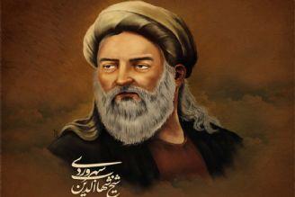 شیخ شهید، مهمان چهارسوی رادیوجوان