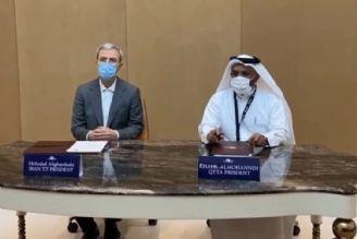 امضای تفاهم نامه همكاری تنیس روی میز ایران و قطر