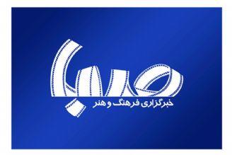 ایجاد سكوی هواداری مجازی در رادیو ورزش/ مسعود اسكویی برنامه تحویل سال را اجرا میكند