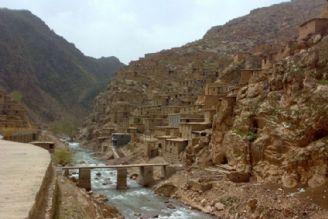 روستای زرده و دالاهو