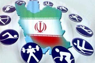 ورزش ایران و جهان در سالی كه گذشت