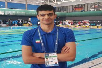 ركوردشكنی شنای ایران در 200 متر پروانه