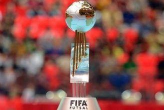 ایران از بلاروس یا روسیه به جام جهانی فوتسال میرود