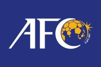 مخالفت AFC با رسیدگی فوری CAS به پرونده میزبانی ایران