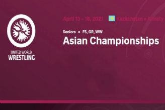 گزارش زنده كشتی آزاد قهرمانی آسیا