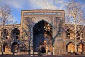 گردشگری و خدمات وابسته به آن در اصفهان