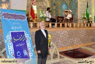 پشت صحنه ویژه برنامه تا چشمه غدیر (قسمت دوم)